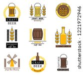 set of labels filled with beer... | Shutterstock .eps vector #1221972946