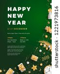 happy new year party layout... | Shutterstock .eps vector #1221973816