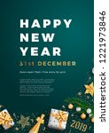 happy new year party layout... | Shutterstock .eps vector #1221973846