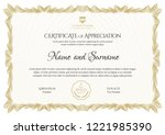 certificate template. diploma... | Shutterstock .eps vector #1221985390