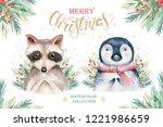 set of christmas woodland cute... | Shutterstock . vector #1221986659