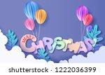 merry christmas lettering... | Shutterstock .eps vector #1222036399