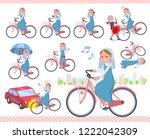 a set of nun women riding a... | Shutterstock .eps vector #1222042309