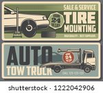 car repair service  tire... | Shutterstock .eps vector #1222042906