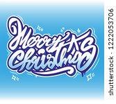merry christmas vector art text ... | Shutterstock .eps vector #1222053706