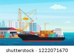 logistics truck and... | Shutterstock .eps vector #1222071670