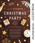 merry christmas party layout... | Shutterstock .eps vector #1222078036