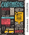 christmas menu template for... | Shutterstock .eps vector #1222081906