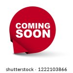 red vector banner coming soon | Shutterstock .eps vector #1222103866