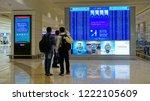 dubai  uae   may 20  2018  air... | Shutterstock . vector #1222105609