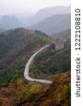 landscape of the great wall in... | Shutterstock . vector #1222108810