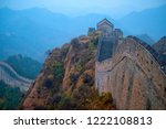 landscape of the great wall in... | Shutterstock . vector #1222108813