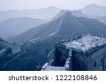 landscape of the great wall in... | Shutterstock . vector #1222108846