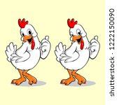 sexy chicken illustration with... | Shutterstock .eps vector #1222150090