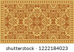 closeup of colorful... | Shutterstock . vector #1222184023