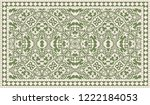 closeup of colorful... | Shutterstock . vector #1222184053