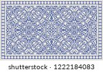 closeup of colorful... | Shutterstock . vector #1222184083