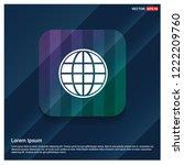 globe icon   free vector icon | Shutterstock .eps vector #1222209760