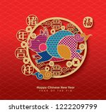 2019 chinese new year  year of... | Shutterstock .eps vector #1222209799
