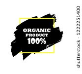 organic products icon  food... | Shutterstock .eps vector #1222251400