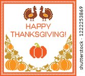 happy thanksgiving card... | Shutterstock .eps vector #1222253869