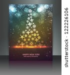 merry christmas tree brochure... | Shutterstock .eps vector #122226106