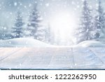 merry christmas and happy new...   Shutterstock . vector #1222262950