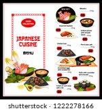 japanese cuisine menu with fish ... | Shutterstock .eps vector #1222278166