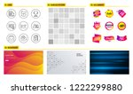 seamless pattern. shopping mall ... | Shutterstock .eps vector #1222299880