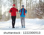 two active seniors in... | Shutterstock . vector #1222300513