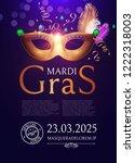 mardi gras carnival flyer... | Shutterstock .eps vector #1222318003
