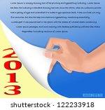 vector eps10   christmas new... | Shutterstock .eps vector #122233918