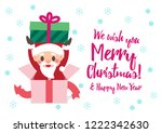 merry christmas card decoration ... | Shutterstock .eps vector #1222342630