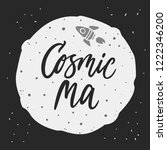 cosmic ma. mother's day... | Shutterstock .eps vector #1222346200