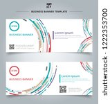 set of banner web template... | Shutterstock .eps vector #1222353700