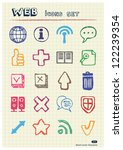 doodle internet web icons set... | Shutterstock .eps vector #122239354