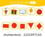 matching children educational...   Shutterstock .eps vector #1222397110