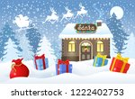 christmas card with brick house ... | Shutterstock .eps vector #1222402753