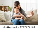 family  technology and... | Shutterstock . vector #1222424143