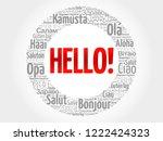 hello word cloud in different... | Shutterstock . vector #1222424323