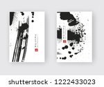black ink brush stroke on white ... | Shutterstock .eps vector #1222433023