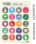 food icons set drawn by chalk.... | Shutterstock .eps vector #122243974