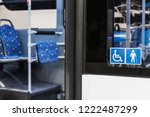 modern city bus with seats for... | Shutterstock . vector #1222487299