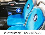 modern city bus or electric bus ... | Shutterstock . vector #1222487320