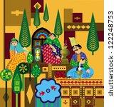 iranian old ornaments vector | Shutterstock .eps vector #122248753