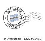 postal grunge stamp 'botswana'. | Shutterstock .eps vector #1222501480