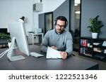 young customer support operator ... | Shutterstock . vector #1222521346