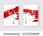red ink brush stroke on white... | Shutterstock .eps vector #1222534609