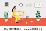 vector flat  illustration of... | Shutterstock .eps vector #1222558573