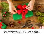 diy gift wrapping. woman... | Shutterstock . vector #1222565080